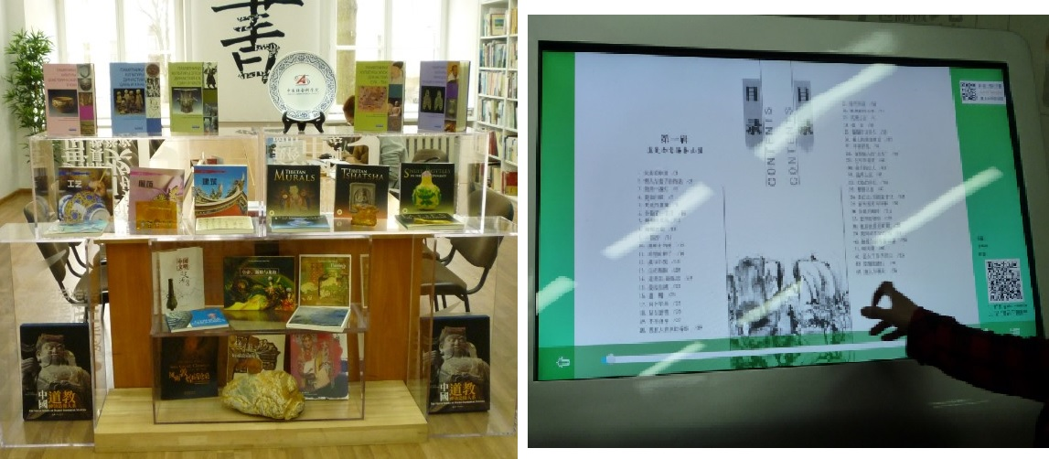 Uutta ja vanhaa Kiina-salissa: painettuja kirjoja sekä valtava e-lehtien ja e-kirjojen lukulaite.