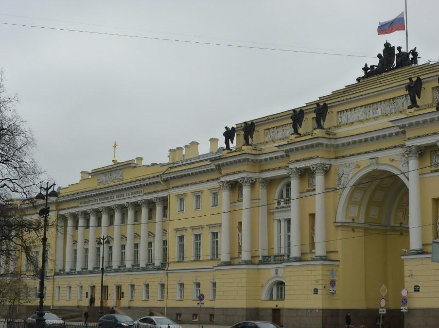 Jeltsin-kirjaston lippu on laskettu puolitankoon Pietarin metron pommi-iskun jälkeisenä päivänä.