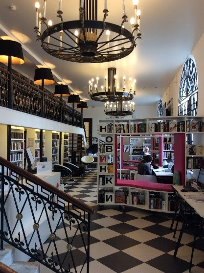 Gogol-kirjasto.
