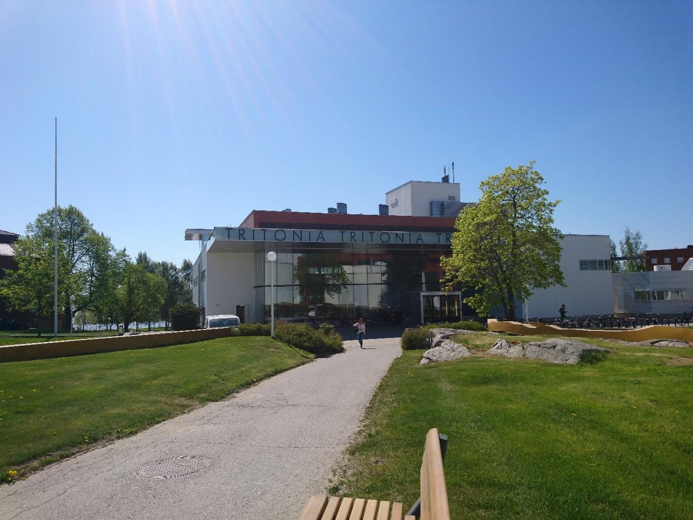 Tritonia, vetenskapsbiblioteket för universitet och yrkeshögskolor i Vasa.